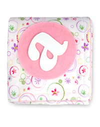 Whimsy Pink Initial Blanket, BlanketsandBedding, Baby Products, Baby Shop